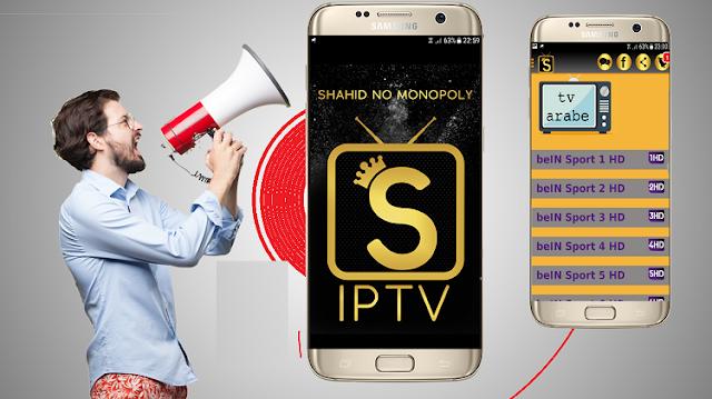 Shahid No Monopoly Tv New VERSION 2018