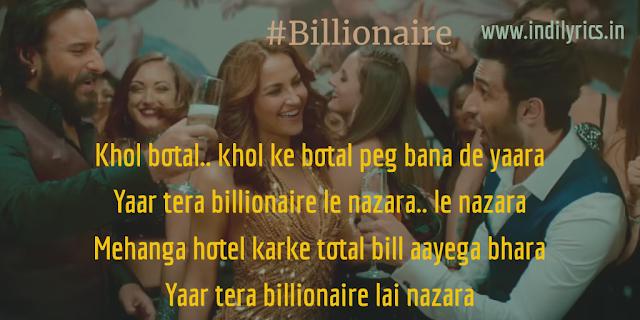 Yaar Tera Billionaire Le Nazara   Yo Yo Honey Singh   Full Song Lyrics with English Translation and Real Meaning explanation