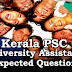 Kerala PSC : Expected Question for University Assistant Exam - 67