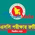 PSC Routine 2019 Bangladesh [পিএসসি রুটিন ২০১৯ ডাউনলোড]