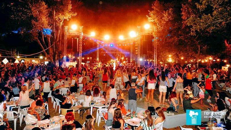 ΑΝΑ.Σ.Α: Κρίνεται σκόπιμη η ανανέωση - αναβάθμιση της Γιορτής Κρασιού Αλεξανδρούπολης