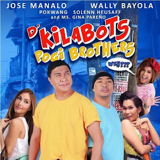watch filipino bold movies pinoy tagalog poster full trailer teaser D' Kilabots Pogi Brothers