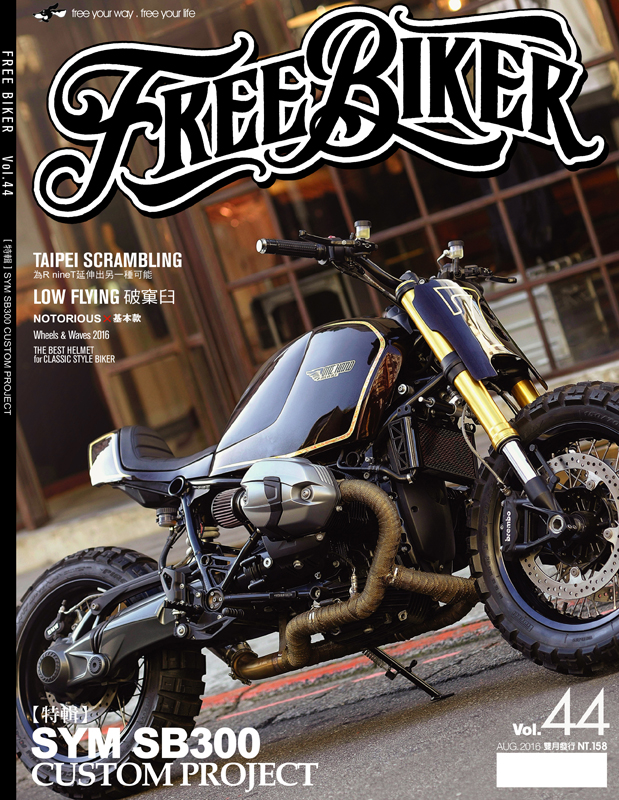 Freebiker free biker magazine: free biker vol.44
