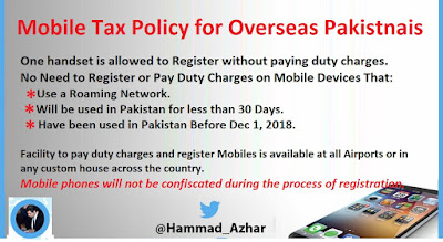 How to Register Your Mobile Devices at Airports in Pakistan: for
