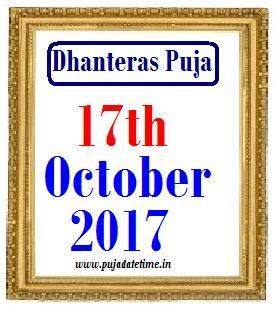 2017 Dhanteras Puja Date Time