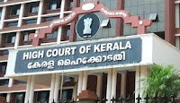 High Court of Kerala Recruitment 2017  for  various posts  apply online here