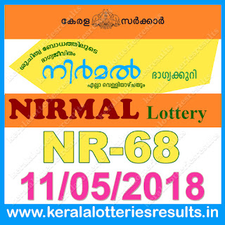 "keralalotteriesresults.in, ""kerala lottery result 11 5 2018 nirmal nr 68"", nirmal today result : 11-5-2018 nirmal lottery nr-68, kerala lottery result 11-05-2018, nirmal lottery results, kerala lottery result today nirmal, nirmal lottery result, kerala lottery result nirmal today, kerala lottery nirmal today result, nirmal kerala lottery result, nirmal lottery nr.68 results 11-5-2018, nirmal lottery nr 68, live nirmal lottery nr-68, nirmal lottery, kerala lottery today result nirmal, nirmal lottery (nr-68) 11/05/2018, today nirmal lottery result, nirmal lottery today result, nirmal lottery results today, today kerala lottery result nirmal, kerala lottery results today nirmal 11 5 18, nirmal lottery today, today lottery result nirmal 11-5-18, nirmal lottery result today 11.5.2018, nirmal lottery today, today lottery result nirmal 11-5-18, nirmal lottery result today 11.5.2018, kerala lottery result live, kerala lottery bumper result, kerala lottery result yesterday, kerala lottery result today, kerala online lottery results, kerala lottery draw, kerala lottery results, kerala state lottery today, kerala lottare, kerala lottery result, lottery today, kerala lottery today draw result, kerala lottery online purchase, kerala lottery, kl result,  yesterday lottery results, lotteries results, keralalotteries, kerala lottery, keralalotteryresult, kerala lottery result, kerala lottery result live, kerala lottery today, kerala lottery result today, kerala lottery results today, today kerala lottery result, kerala lottery ticket pictures, kerala samsthana bhagyakuri"
