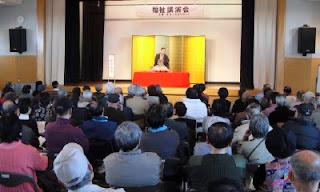 三遊亭楽春健康講演会、長寿社会を楽しく明るい老後の過ごし方。