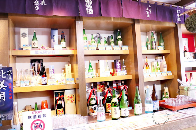 Otokoyama Sake Brewery and Sake Museum Hokkaido