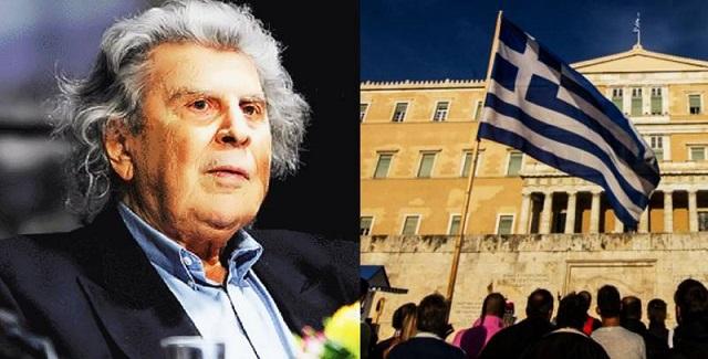 Μίκης Θεοδωράκης: «Eγκλημα σε βάρος της Ελλάδας η κύρωση της Συμφωνίας των Πρεσπών»