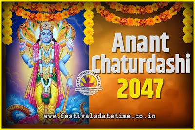 2047 Anant Chaturdashi Pooja Date and Time, 2047 Anant Chaturdashi Calendar