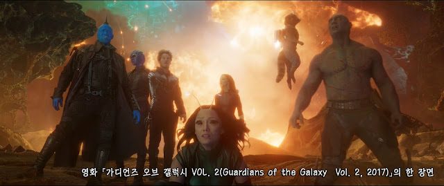 가디언즈 오브 갤럭시 VOL. 2(Guardians of the Galaxy Vol. 2, 2017) scene
