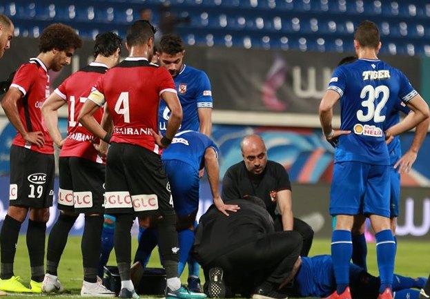 عاجل | أنباء متضاربة حول استقرار جيرالدو لاعب الاهلى