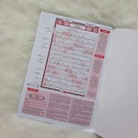 Mushaf Al Quran Per Juz Al-Kamil Terjemah Hafalan Tajwid A5