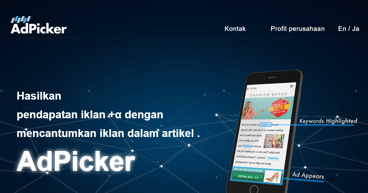 Publisher AdPicker Ads