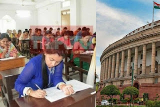 Lok sabha passes national council