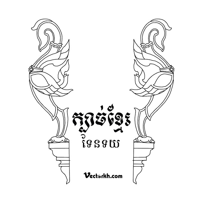 Khmer Ornament - Khmer Art free vector templates (khmer ornament)