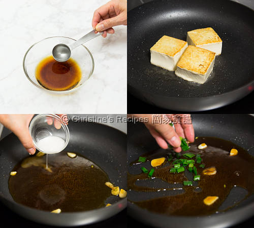 日式照燒煎豆腐製作圖 Pan-Fried Tofu in Teriyaki Sauce Procedures