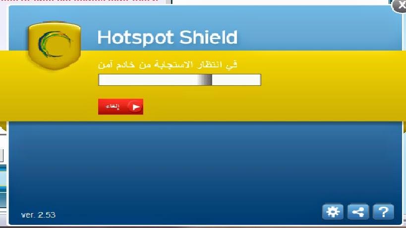 برامج كسر البروكسي وفتح المواقع المحجوبة للكمبيوتر مجانا