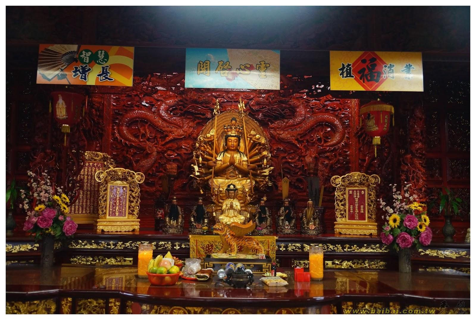 四結福德廟