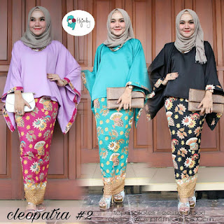 Setelan Baju Batik Gamis Muslim SRG201