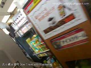 職員售賣食品