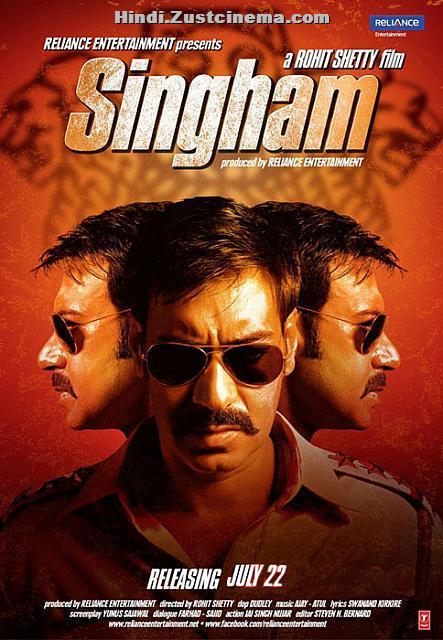 Ajay Devgan's Singham Movie HQ Wallpapers