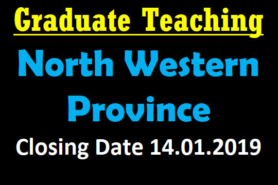 Graduate Teaching - Wayamba (Sinhala) - Teacher