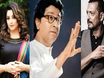 #MeToo / नाना अभद्र आदमी हैं लेकिन ऐसा काम नहीं कर सकते - राज ठाकरे