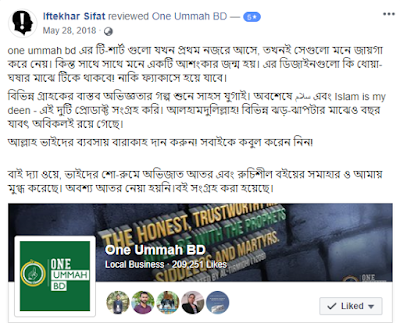 one ummah bd shop review
