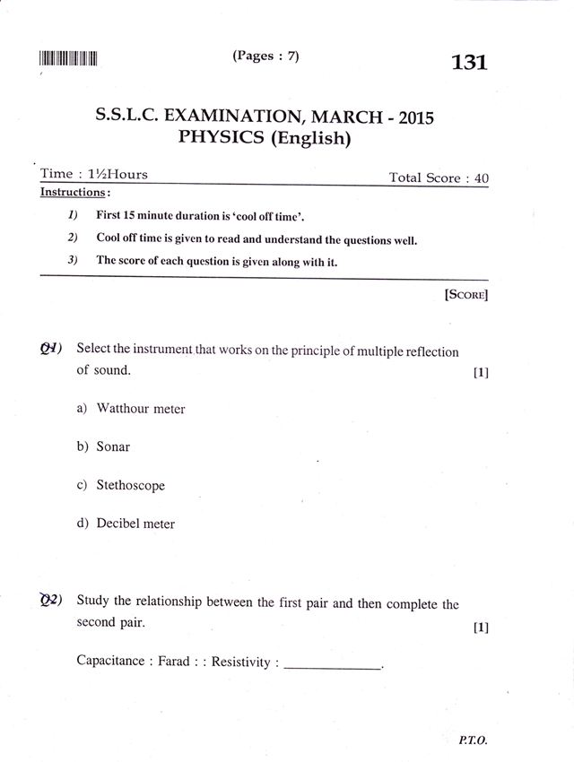 Sslc Model Question Papers 2016 Pdf