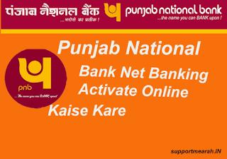 punjab national bank net banking activate