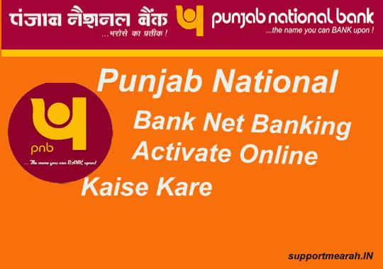 pnb net banking online registration