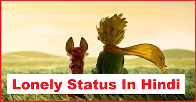 Lonely Status In Hindi |