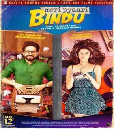 Promo Of Meri Pyari Bindu