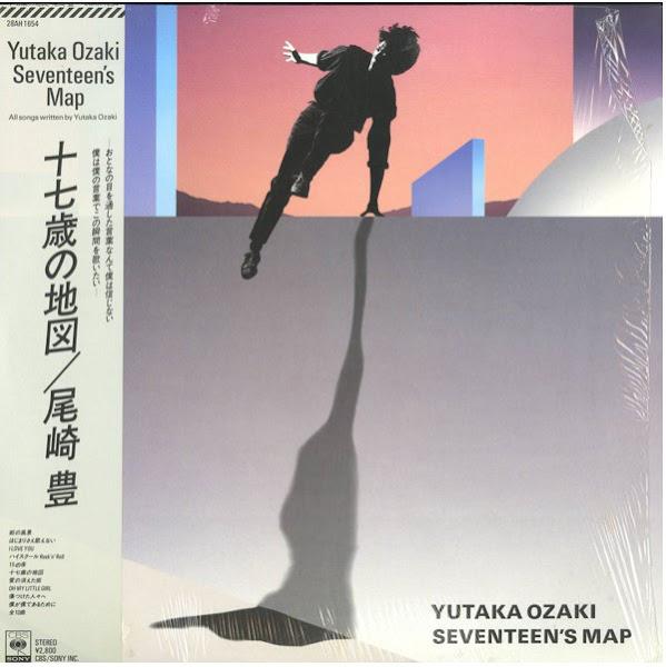 YUTAKA OZAKI - Oh My Little Girl
