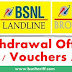 BSNL withdrawn Night Combo Vouchers and STVs to introduce Roaming Combo Voucher for Prepaid mobile users
