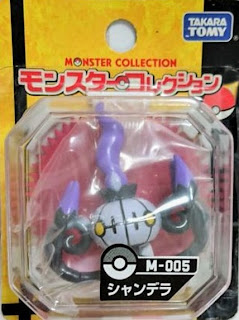 Chandelure figure Takara Tomy Monster Collection M series