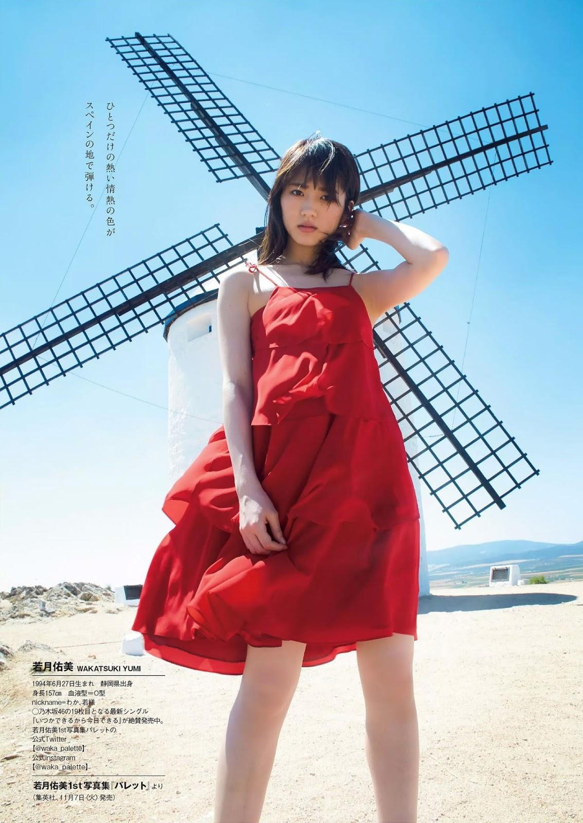 Wakatsuki Yumi 若月佑美, Weekly Playboy 2017 No.47 (週刊プレイボーイ 2017年47号