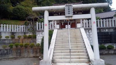 町田市上根神社