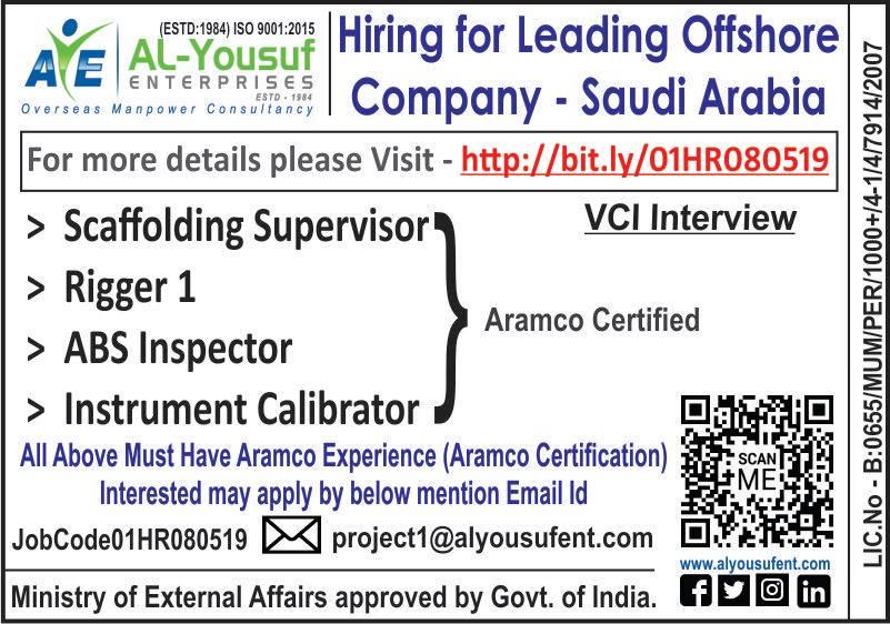 Hiring  for Leading Offshore Company Saudi Arabia