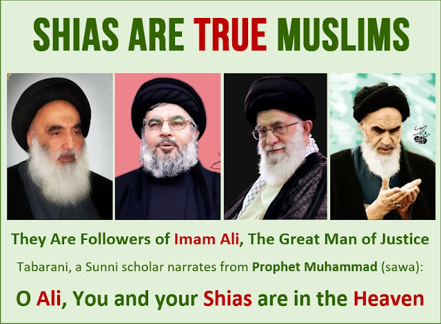 Shia Are True Muslims -Shia Islam