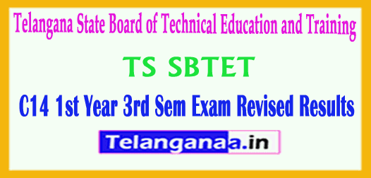 TS SBTET State Board of Technical Education and Training C14 1st Year 3rd Sem Exam Revised Results