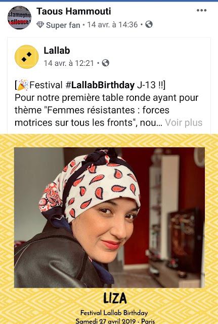Taous Hammouti se retrouve sur la ligne de Lallab dont le sexisme est issu des Frères Musulmans