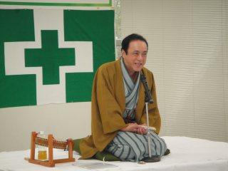 安全衛生大会 三遊亭楽春講演会「笑いの効果で安心安全」