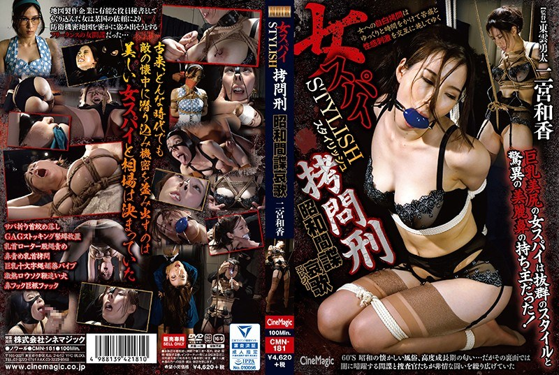 Video free jap cinemagic