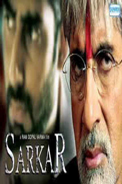 Mastienjoy: download sarkar raj dvdrip 2cd + 1cd watch movie online.