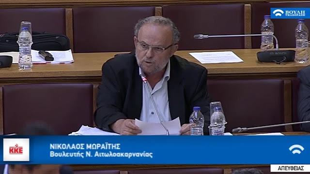 """Ερώτηση βουλευτών του ΚΚΕ για τις καταστροφές από τον κυκλώνα """"Ζορμπά"""" στην Πελοπόννησο"""