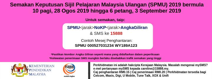 semakan keputusan SPMU 2019