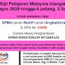 Semakan Keputusan SPMU 2019 Secara Online Dan SMS